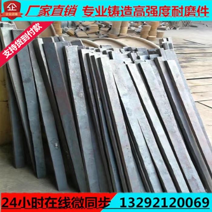 鑄造耐磨蓖條耐磨襯板 耐磨篩板破碎機耐磨篩條 鑄造耐磨高錳鋼蓖條