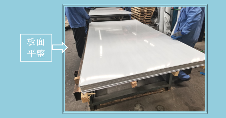 2毫米2米寬不銹鋼薄板  2米寬316L不銹鋼板示例圖22
