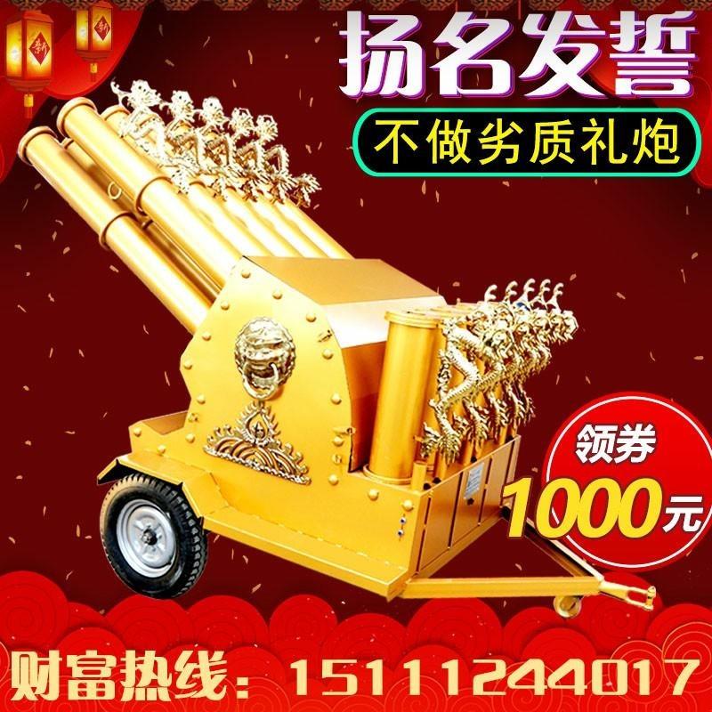 长沙扬名 电子礼炮 牵引礼炮机 庆典电子礼炮 实用多功能一体礼炮 车载环保安全礼炮车