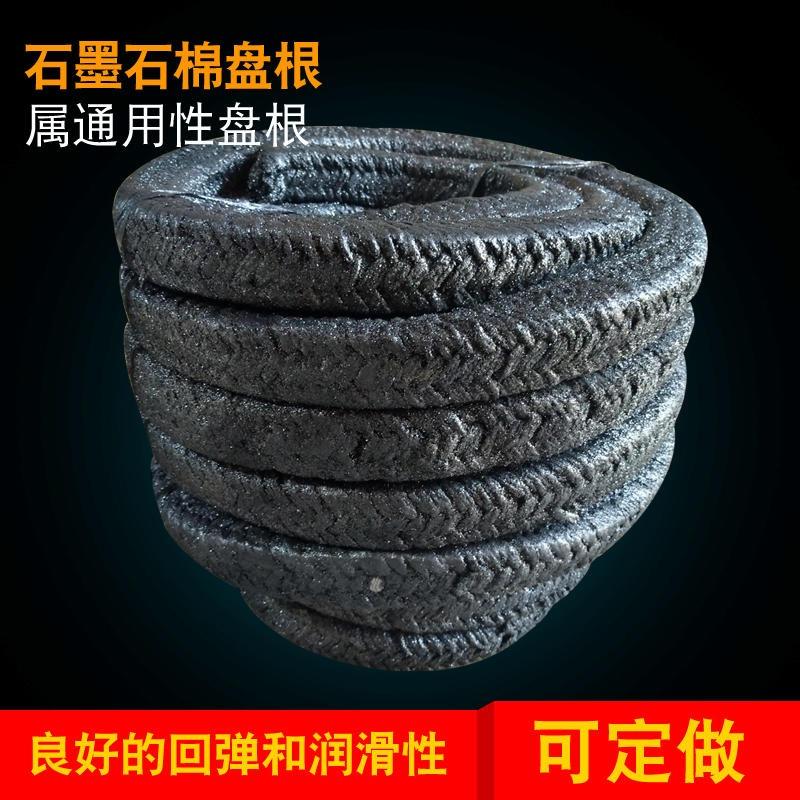 油浸石棉盘根YS350盘根耐磨高温石棉绳水泵石棉填料石棉盘根厂家4-50mm非标石棉盘根定做