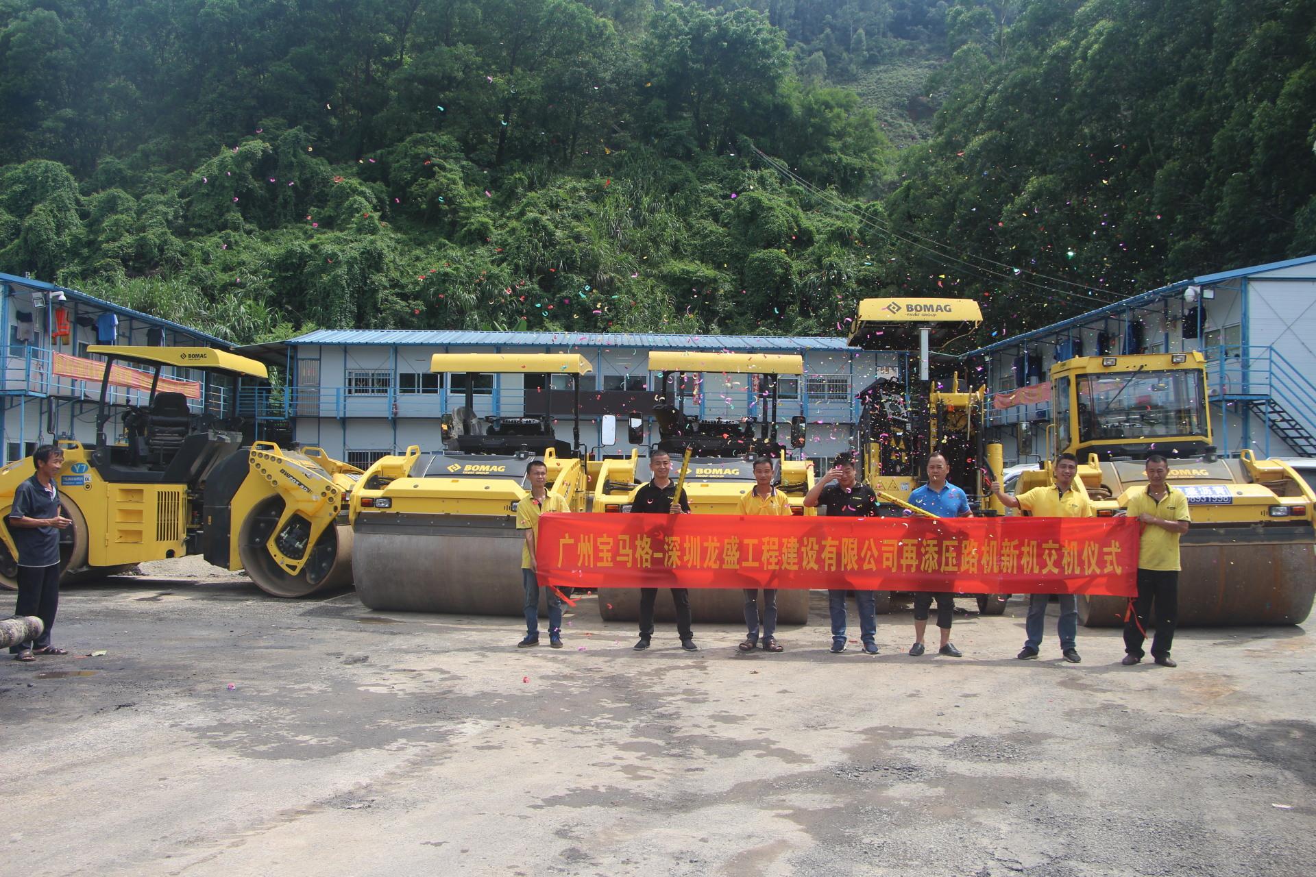 惠州沥青混凝土搅拌站,惠州沥青路面施工,惠州沥青混凝土销售示例图2