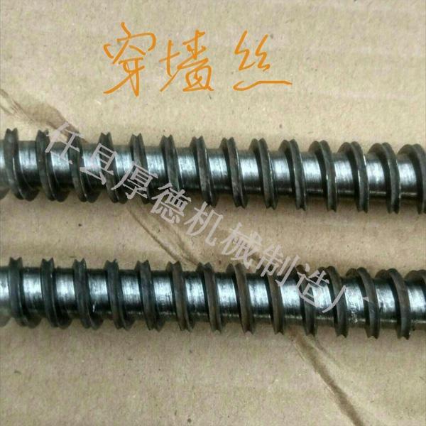 供應穿墻絲滾絲機 止水螺桿機 地腳螺栓 u型絲液壓滾絲機