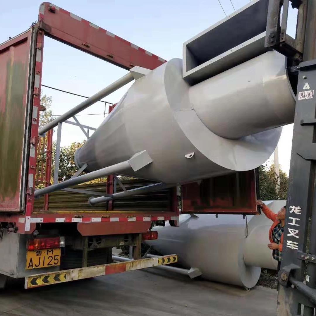中通生产供应  ZTXF-100  旋风除尘设备 粉尘回收器