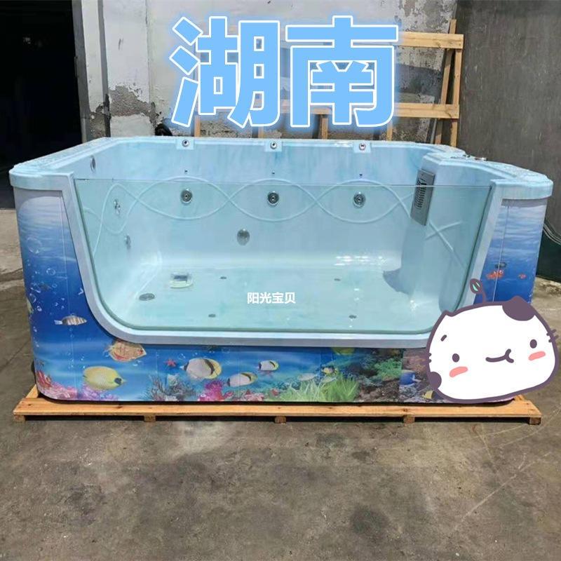 方形嬰兒游泳池 嬰兒游泳館沐浴缸 游泳館專業設備