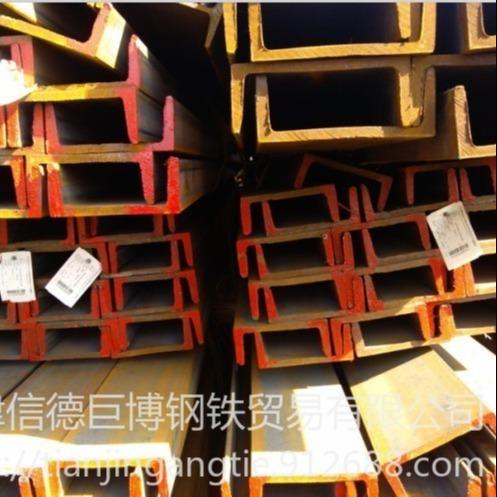 廠家直發 SM490槽鋼 國標大廠貨  SM490熱軋槽鋼