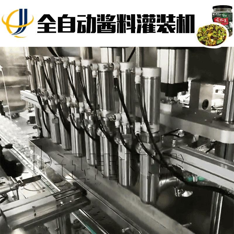 迅捷机械浓酱灌装机,瓶装酱类灌装机,麻婆酱灌装机xunjie078