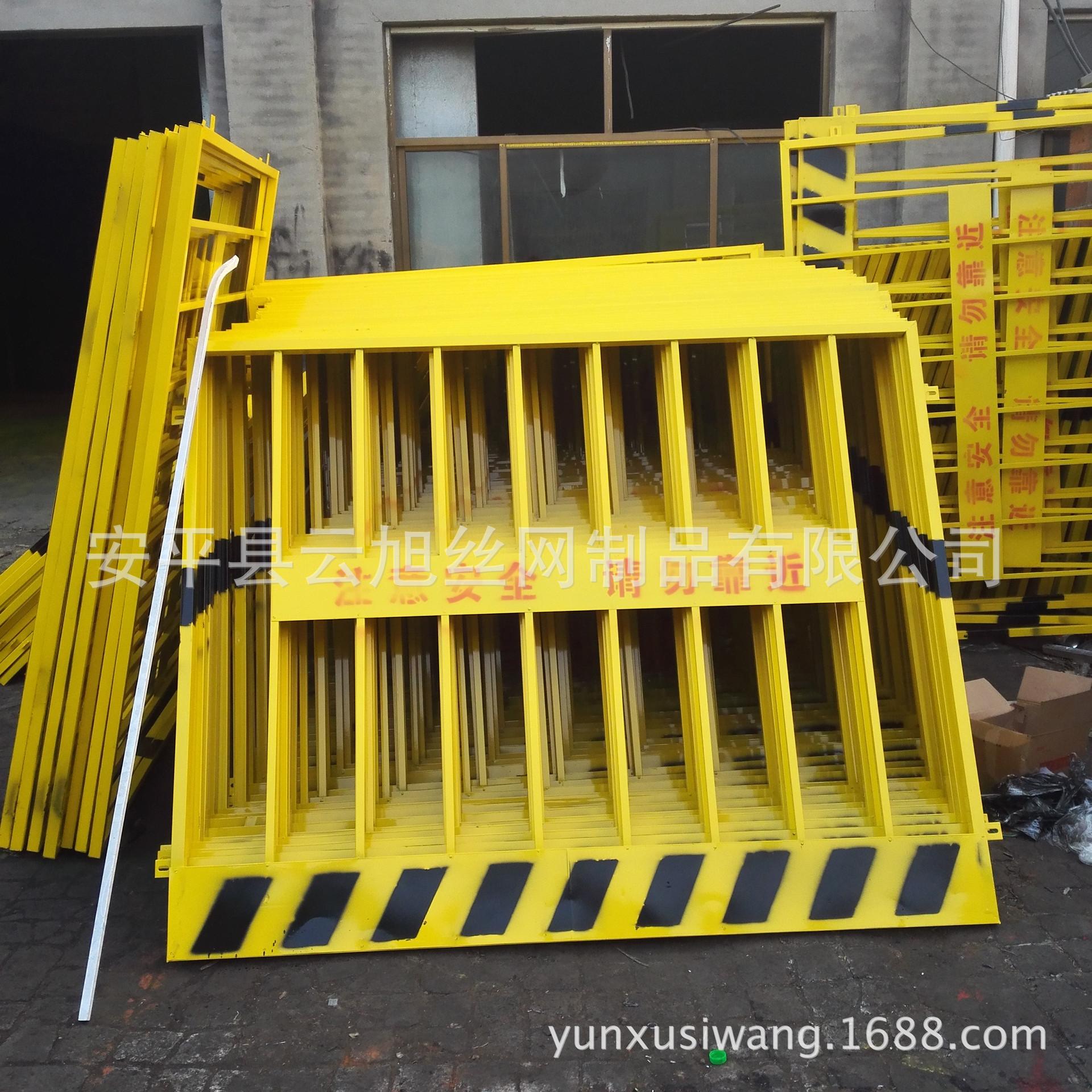 基坑护栏临边防护栏杆 基坑建筑施工护栏 云旭厂家 价格优惠示例图24