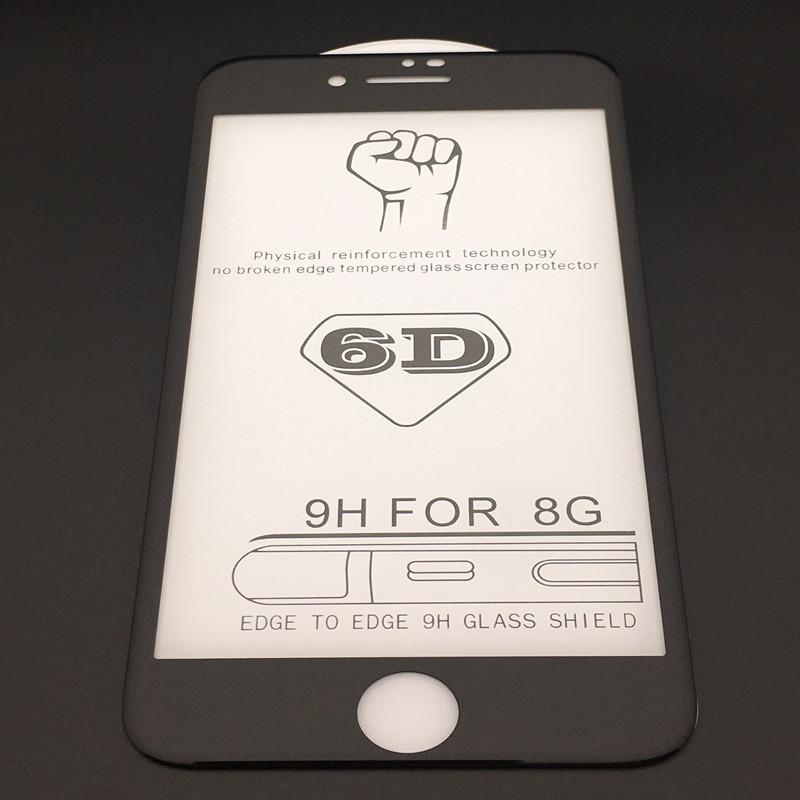 iPhone 8钢化玻璃 苹果全屏钢化膜 5D冷雕苹果8plus手机钢化膜