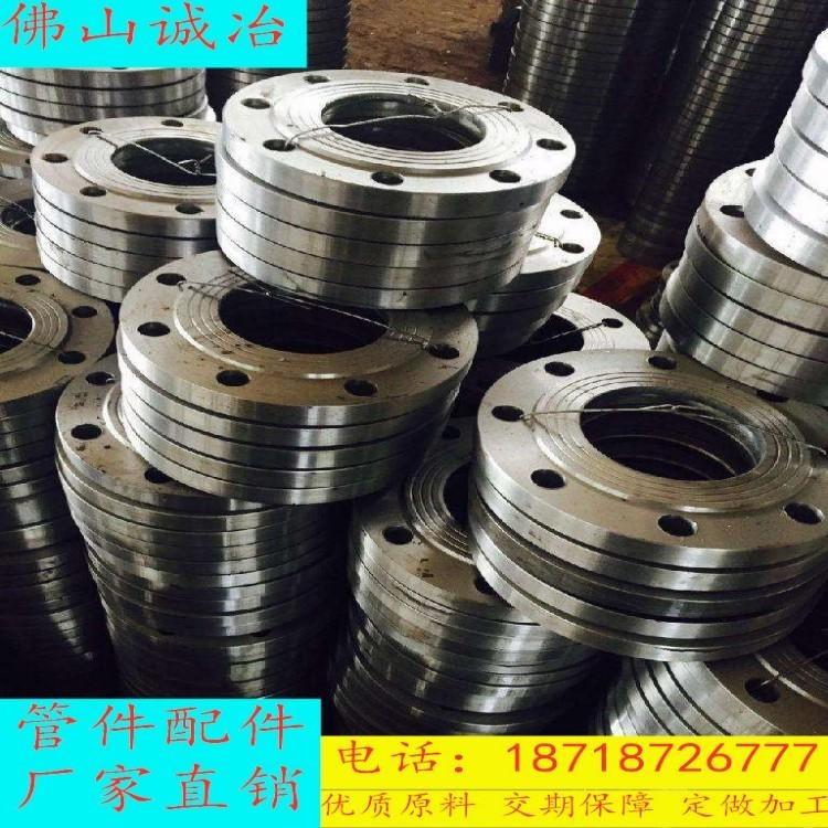 廣州誠冶現貨    平焊法蘭 國標 平板 對焊  DN100  碳鋼法蘭 不銹鋼法蘭 可按圖紙加工