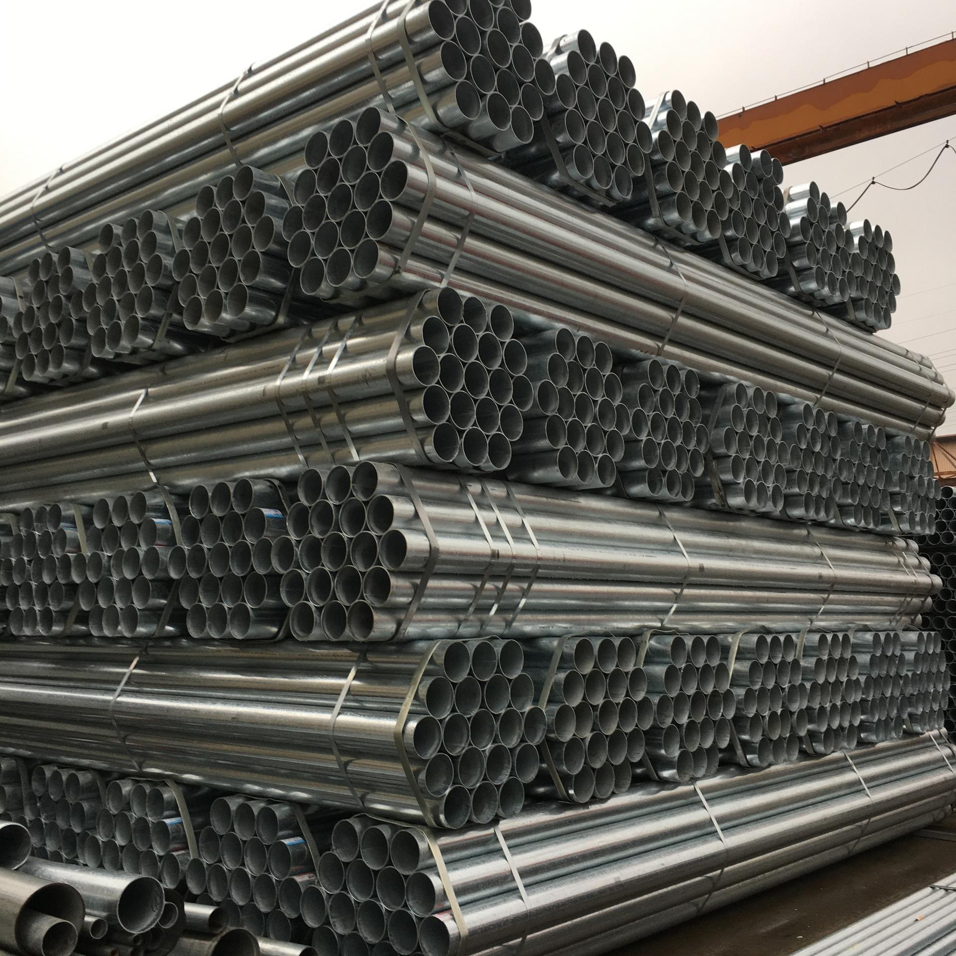 大棚管  鍍鋅鋼管 dn32外徑42.3華岐牌 鍍鋅管 現貨批發