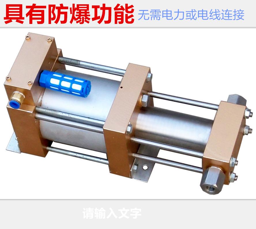厂家销售工业气体增压泵 耐用保压好 小型气驱气体增压泵来电咨询示例图9