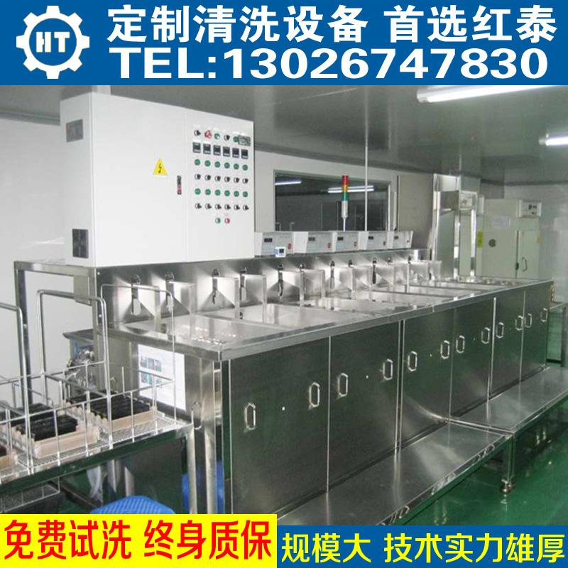 江门清洗设备 江门工业清洗设备厂家定制  干净环保示例图6