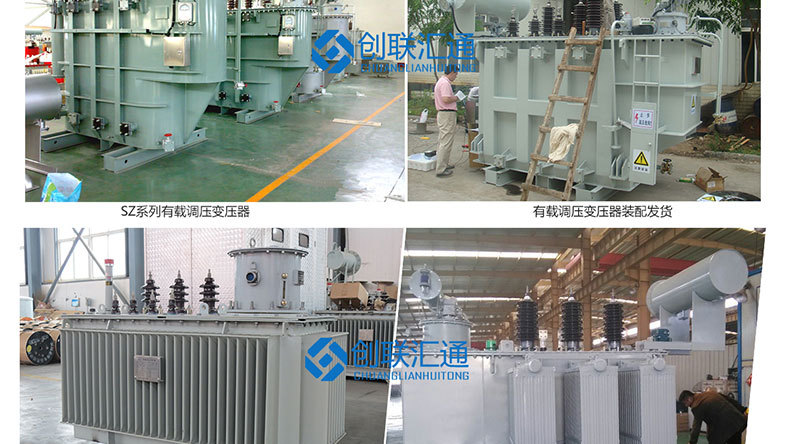 变压器有载调压SZ11 10kv有载调压变压器全铜材质厂家直销可定制-创联汇通示例图7