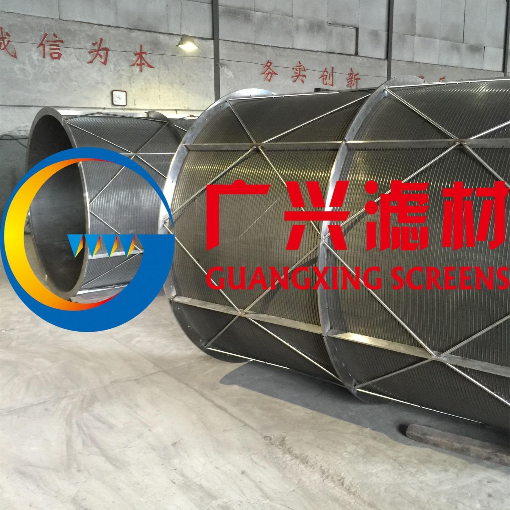 廠家直銷GX-5不銹鋼濾筒   旋轉式細格柵  微濾機用轉鼓 篩網
