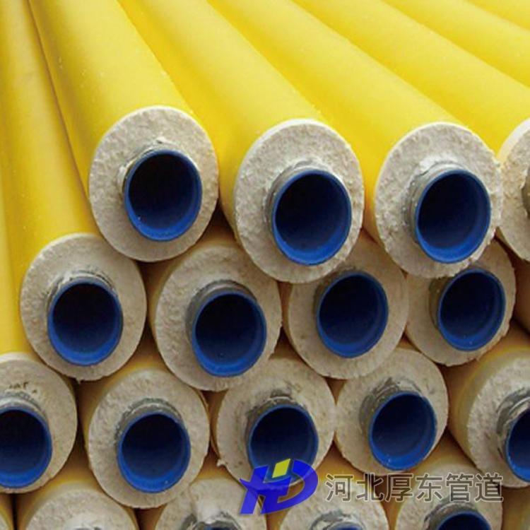 厚東廠家直銷 聚氨酯保溫無縫鋼管 預制直埋保溫鋼管 熱水保溫鋼管 量大從優 歡迎選購