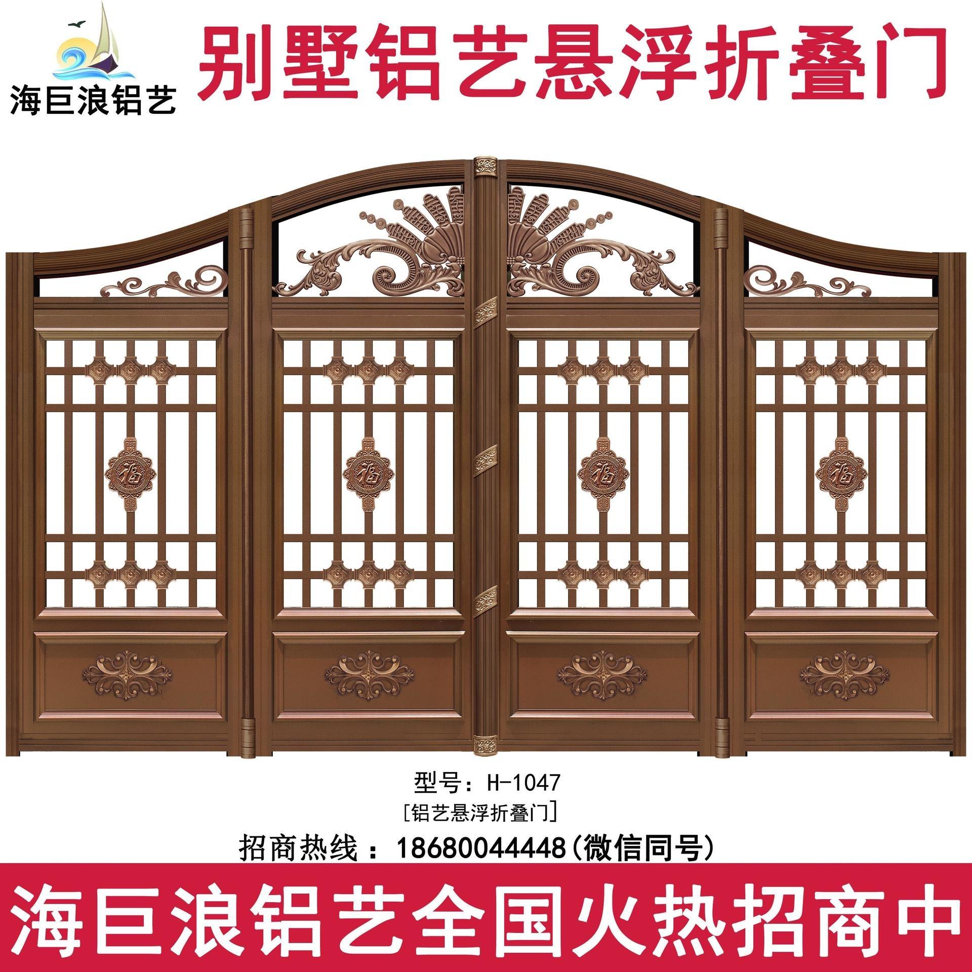 普寧市智能別墅庭院門 懸浮折疊門 雙開鋁藝大門 復古歐式別墅大門