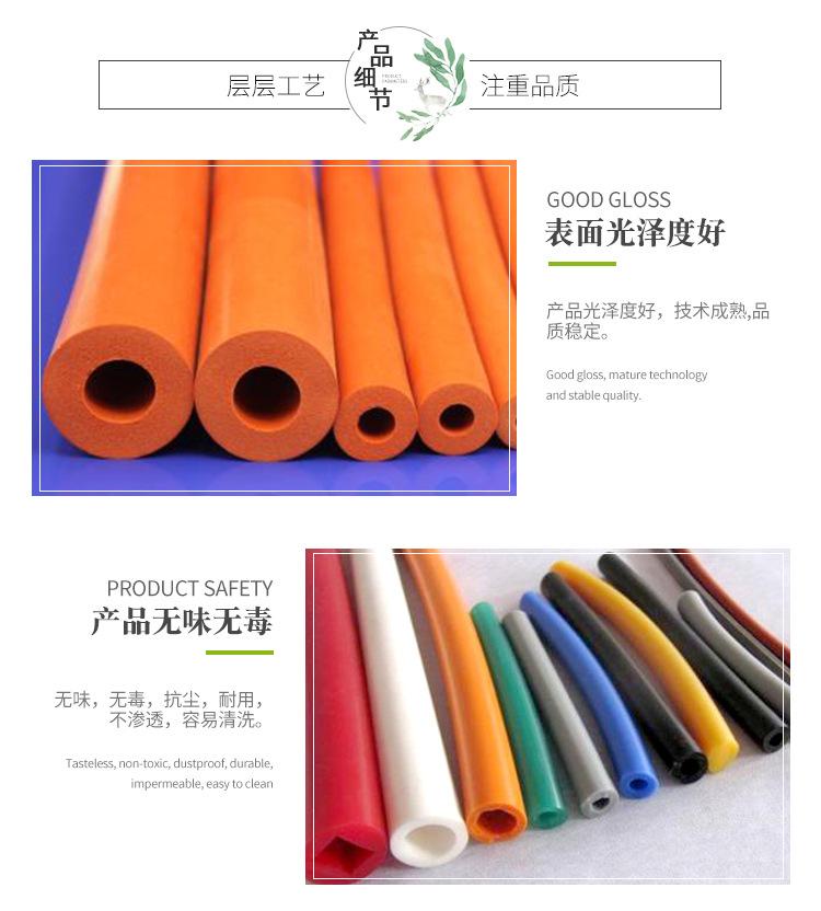 彩色硅胶软管硅胶软管彩色硅胶管耐高温硅胶管 硅胶软管彩色示例图6