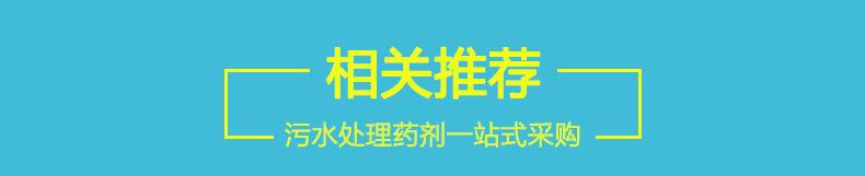 浙江工厂直发片状二水氯化钙74巨化二水氯化钙工业级免费拿样示例图11
