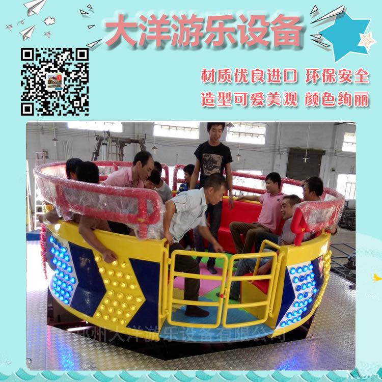2020型户外游乐设备迪斯科转盘 郑州大洋迪斯科转盘生产厂家儿童游艺设施示例图8