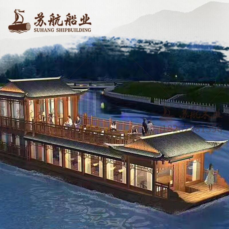 大型水上餐厅船 餐饮船生产厂家 双层画舫船价格