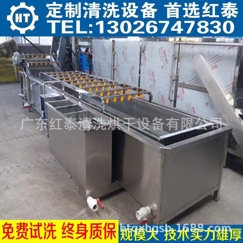 酸碱冲压件喷淋清洗机烘干线 检查试水测漏喷淋清洗线示例图3