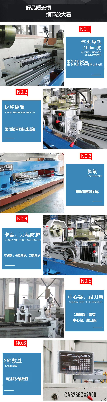 厂家直销出口型CA6161卧式车床出口品质质量保障示例图8