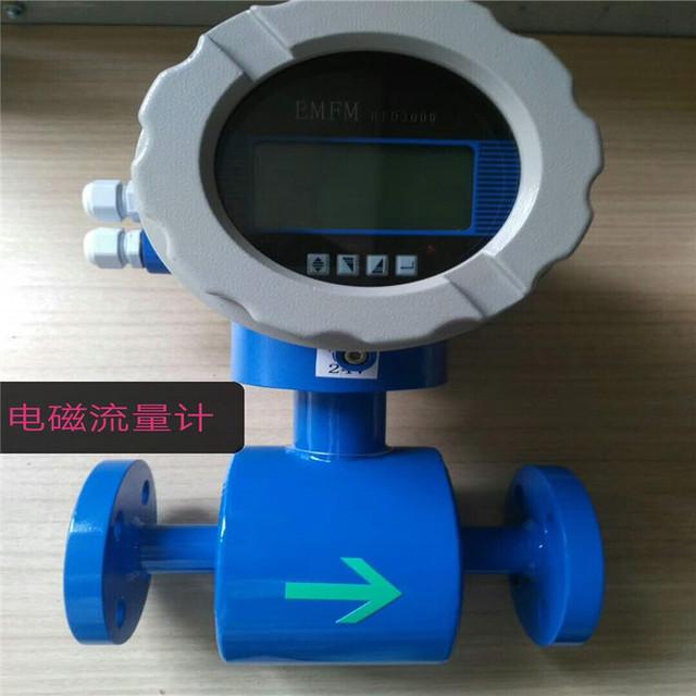 LD-100數顯智能型液體電磁流量計污水防腐蝕電磁流量計