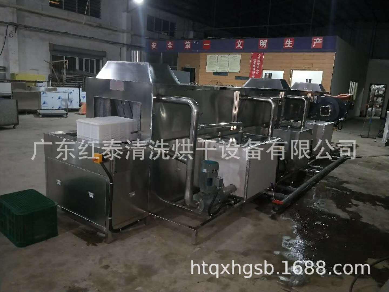 珠海烤盘清洗机 珠海烤盘清洗机厂家 珠海烤盘清洗机按要求定制示例图8