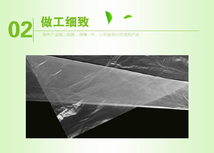 供应定做食品pe防水袋 防潮防尘平口3丝透明低压塑料包装袋示例图7