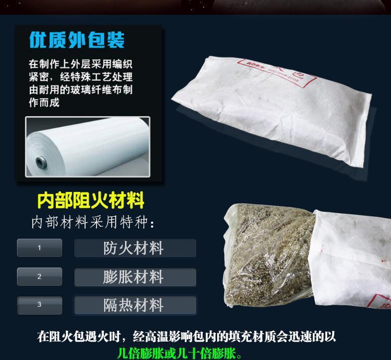 生产外墙阻火包250 400 720耐火材料 优质电缆型 膨胀型防火包示例图2