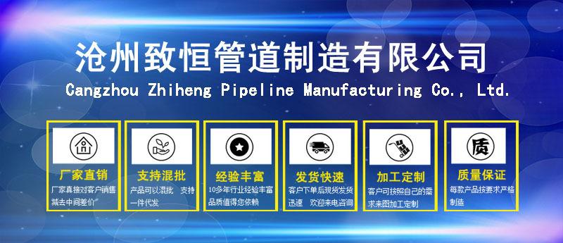 供應D6管夾橫擔 管夾橫擔 汽水管道支吊架 可加工定制 規格齊全示例圖1