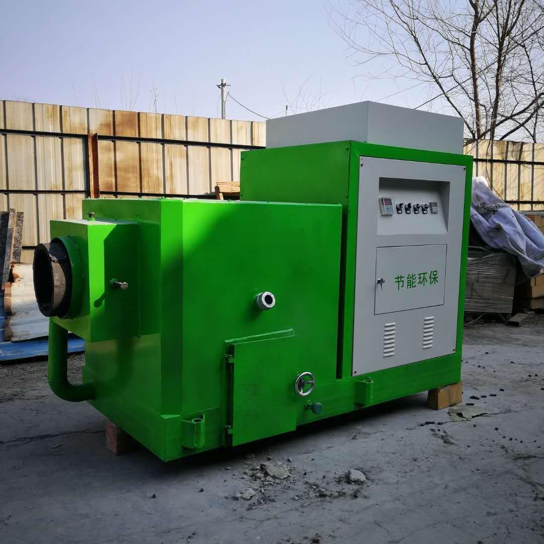 安徽廠家直供博恒140萬大卡 生物質燃燒機各種鍋爐配套使用