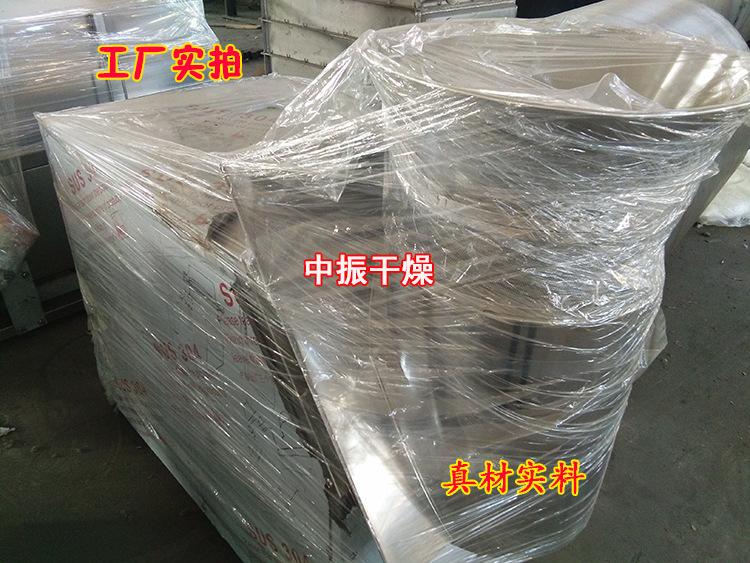 厂家直销食品化工制药用颗粒机 旋转式制粒机 不锈钢小型制粒机示例图18