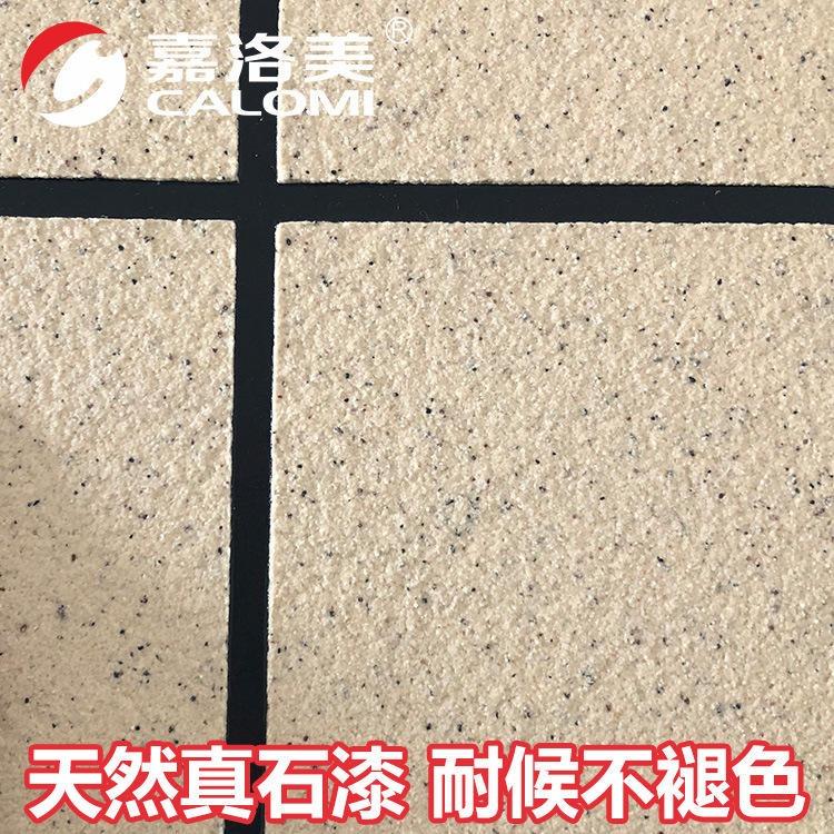 嘉洛美米黄色外墙真石漆厂家 天然仿石头漆建筑工程涂料品牌 不褪色