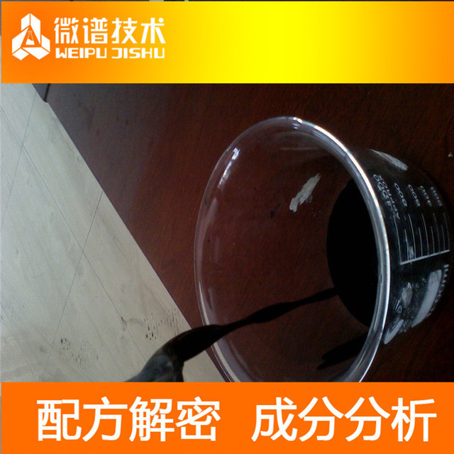 防腐導電涂料 配方 電鍍導電涂料 成分分析檢測 微譜輔助產品開發