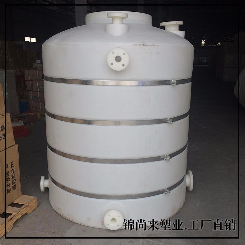 錦尚來塑業 2噸外加劑母液儲料罐 鹽酸防腐pe儲槽 水處理pe水箱定制