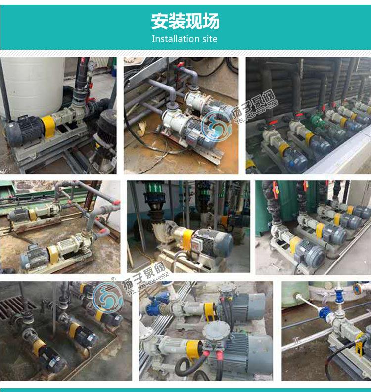 50FZB-30L 自吸泵型号结构污水卧式自吸排污泵厂家 耐酸碱自吸泵示例图14
