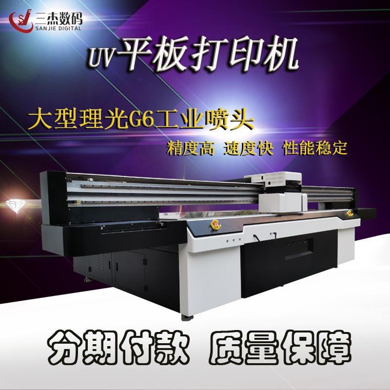 福建石材大板uv打印機 大理石巖板背景墻8d噴印機廠家