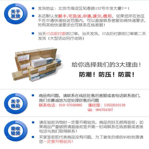 1210贴片电容 16V100UF X5R 品牌TAIYO示例图4
