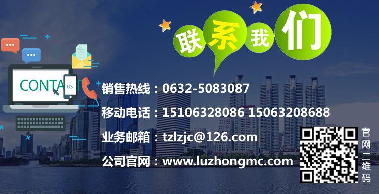 龙门加工中心GMC2013立式加工中心XYZ行程2000*1300*600卧式龙门示例图8