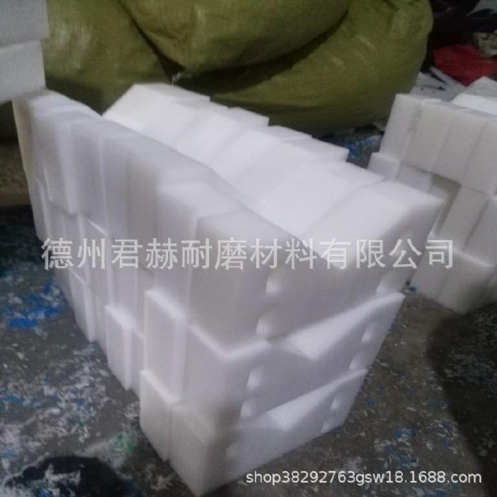 超高分子量聚乙烯板PE板2000*1000*20mm聚乙烯塑料异形加工件示例图5