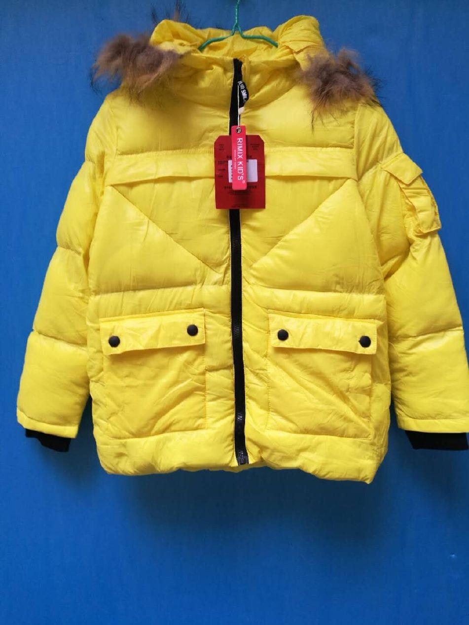 2017男女童棉衣加厚新款童裝韓版外套中大童中長款冬裝棉服