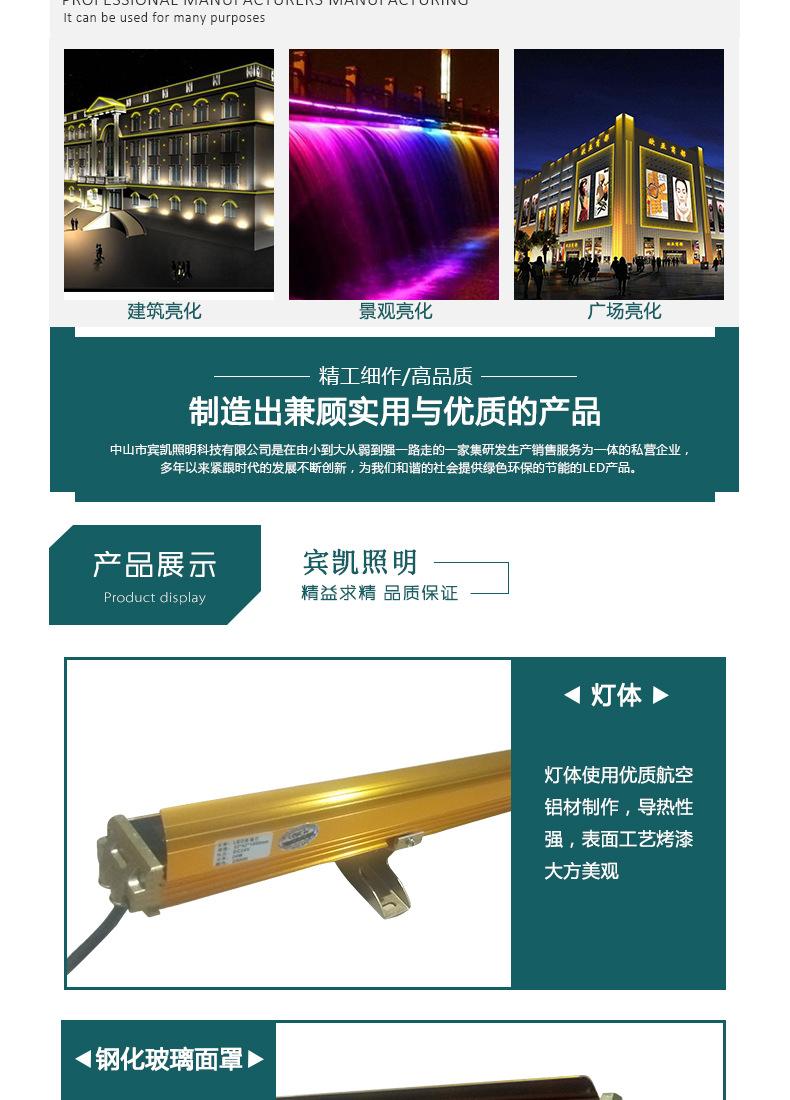 厂家直销IP68级 LED七彩防水洗墙灯户外园林建筑照明线条灯轮廓灯示例图3
