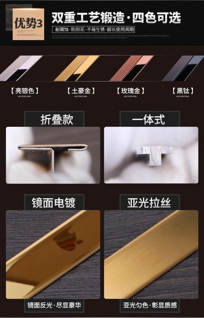 镜面玫瑰金T型条瓷砖收边条嵌入式钛金装饰条软包线条  厂家定制示例图10