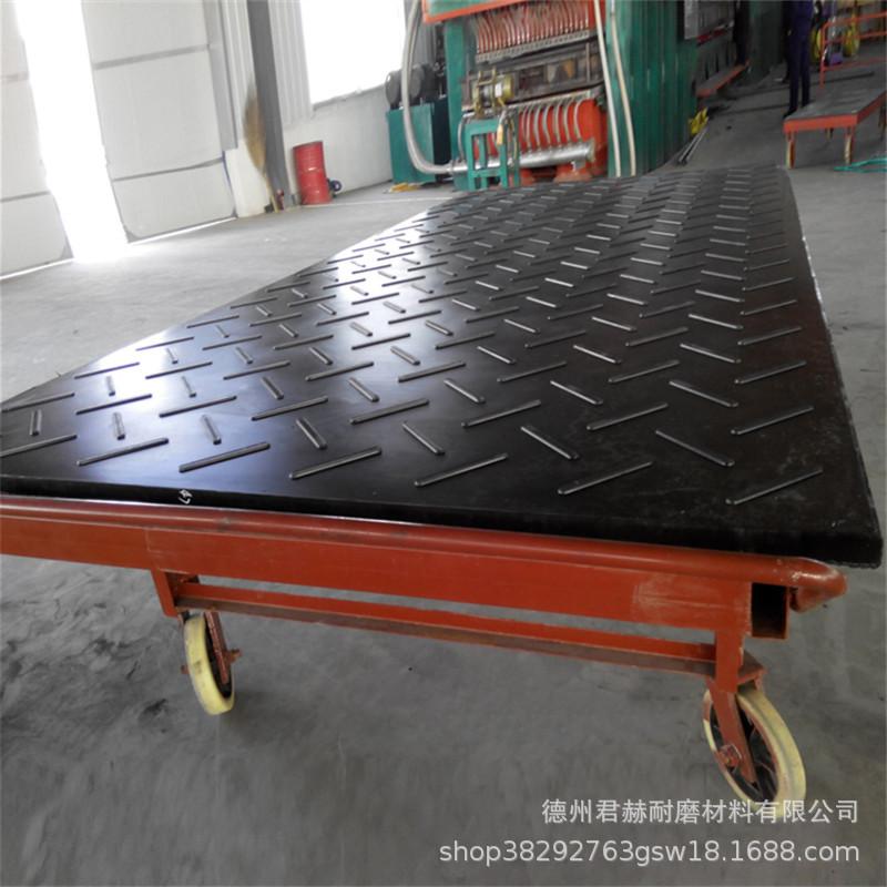 厂家直销泥泞路铺路板高强度塑料铺路板建筑路基板示例图2