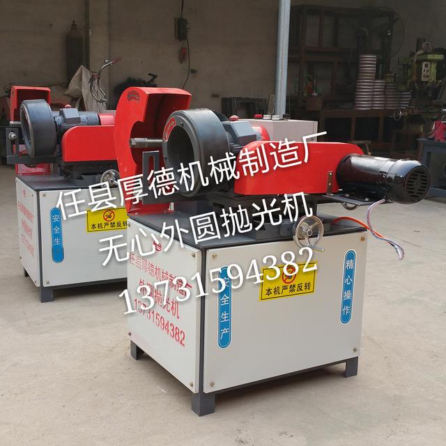 PG-80型天然氣管道拋光機價格 厚德圓管除銹拋光機操作簡單 然氣管道去銹機械廠家