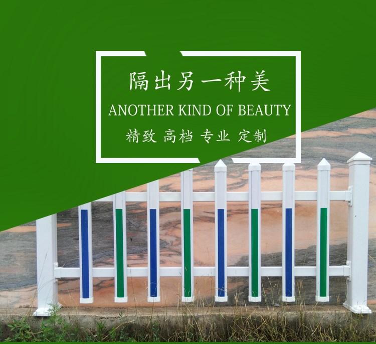 成品白色塑钢栅栏 园林绿化塑料栅栏pvc幼儿园围墙围栏  厂家直销示例图12