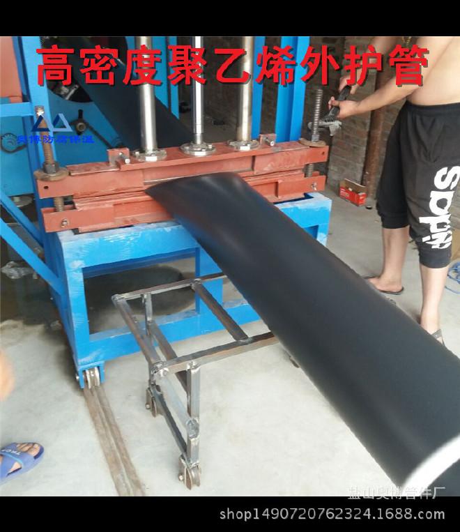 工厂自销 聚乙烯夹克管 高密度聚乙烯黑黄夹克管 批发 聚乙烯夹克示例图15