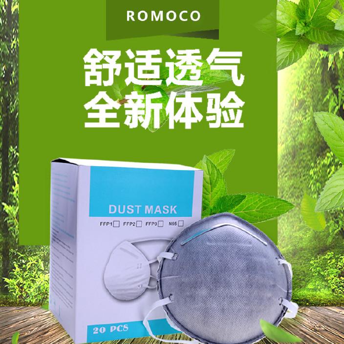 厂家生产 pm2.5猪嘴防护口罩 活性炭口罩 呼吸阀防尘口罩批发