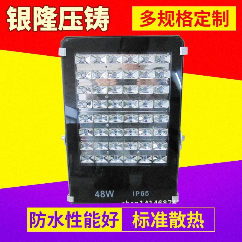 爆款熱賣高品質LED 36W48W單顆燈珠新款投光燈  泛光燈外殼